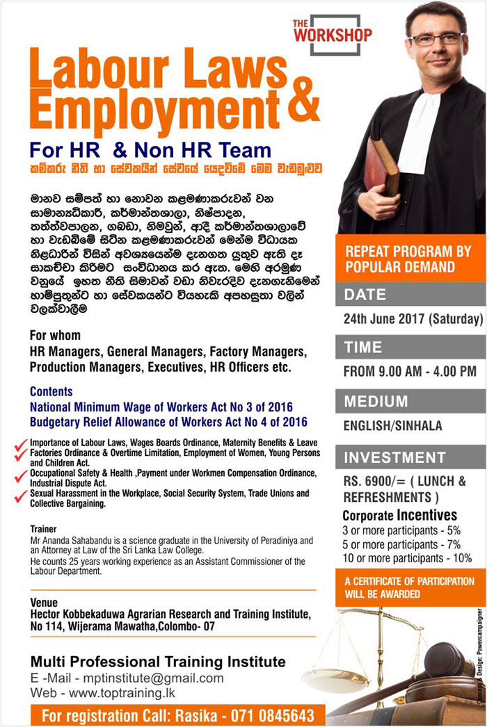 MPT Institute   Labour Laws & Employment for HR and Non HR Team.