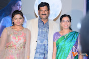 Srivalli Teaser Launch Stills-thumbnail-19