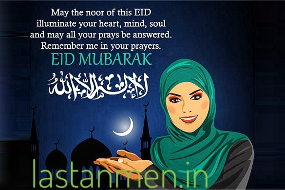 happy eid mubarak, eid mubarak, eid mubarak wishes, eid greetings, eid, happy eid, eid wishes, eid mubarak cards, eid mubarak messages, eid cards, mubarak eid mubarak, Happy Ramadan Mubarak Date And Time, happy ramadan mubarak 2018, happy ramadan mubarak photos, happy ramadan mubarak wallpaper, happy ramadan mubarak meaning, happy ramadan mubarak sms, happy ramadan mubarak images, wish you a very happy ramadan mubarak, what does happy ramadan mubarak mean, happy ramadan mubarak picture, wish you happy ramadan mubarak, happy ramadan mubarak wishes