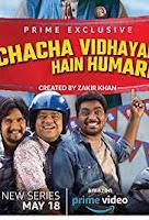 Chacha Vidhayak Hain Hamare (season 1)