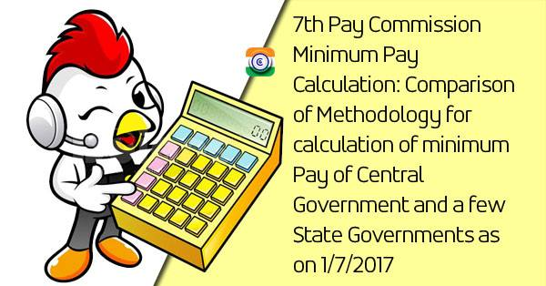 7th-Pay-Commission-Minimum-Pay-Calculation