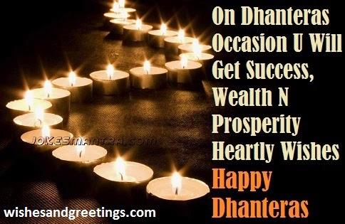 Dhanteras Sms Wishes In Hindi Dhanatrayodashi Dhanvantari