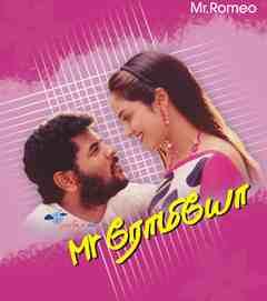 Prabhudeva hits songs free download.