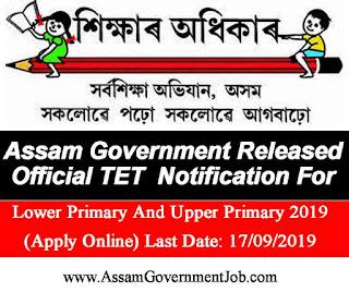 Assam tet online apply