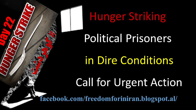 Hunger Striking Political Prisoners in Dire Conditions, Call for Urgent Action