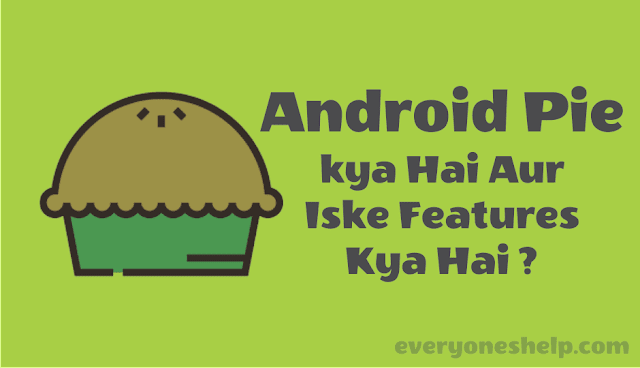 Android Pie Kya Hai Aur Android Pie Ke Kya Features Hai ?