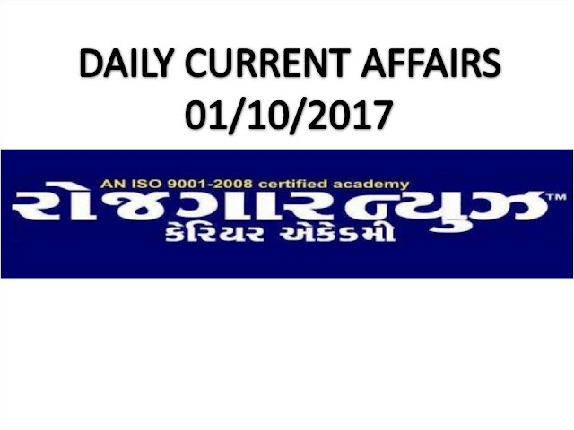 DAILY CURRENT AFFAIRS 01/10/2017 BY ROJGAR NEWS CAREER ACADEMY BHAVNAGAR