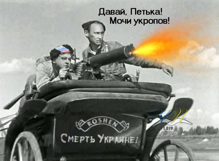 Порошенко: Продолжаем бороться за ужесточение санкций против России за ее агрессию на Донбассе - Цензор.НЕТ 3587