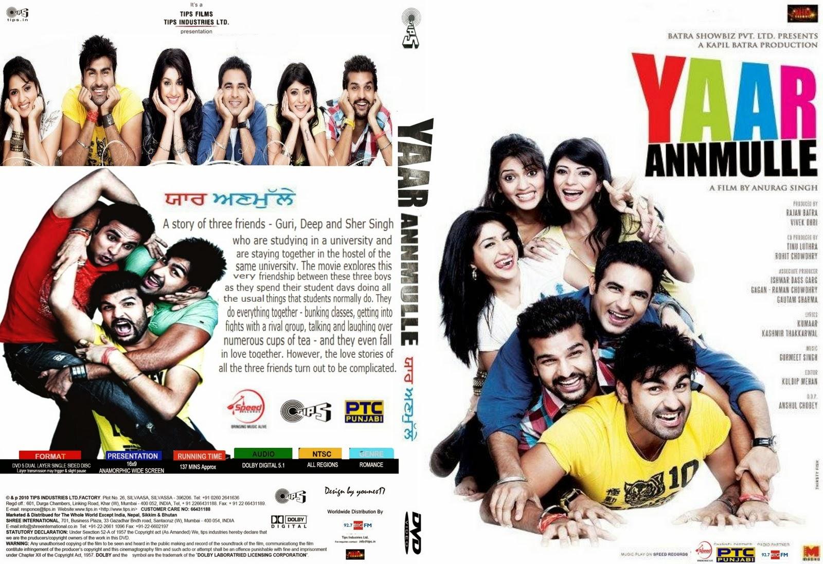 Hindi + Dual Audio + Urdu Movies HD: Yaar Anmulle (2011 ...
