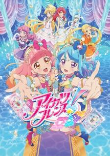 Xem Anime Aikatsu Friends -Nhiệt huyết Thần Tượng 4 - Aikatsu SS4 VietSub