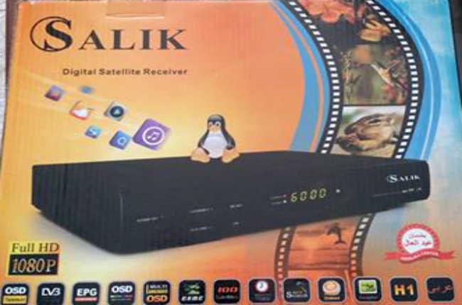 احدث اصدار 2.63 سـالك H1 المـني سالك H1 الكبيـر سالك H3 المني QMAX-SALIK-H1-