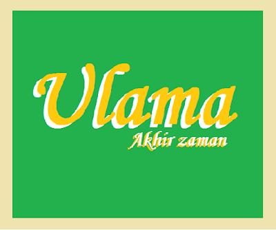 Siapa sebenarnya Ulama itu? Ilmu dan amaliah adalah ulama di dalam diri seseorang