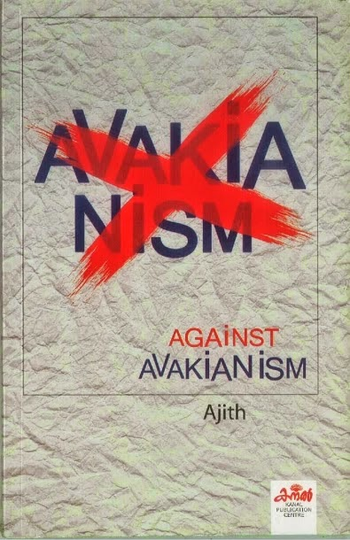 Against Avakianism