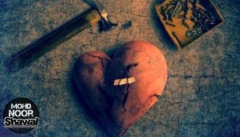 30 Tanda Hati Yang Telah Kotor