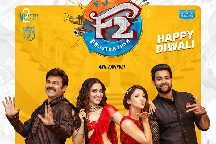 telugu movies 2019 mp3