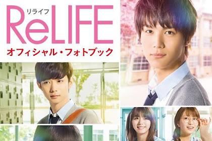 ReLIFE / リライフ (2017) - Japanese Movie