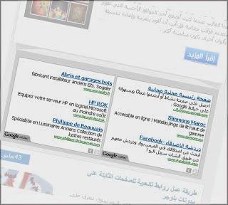 طريقة وضع إعلانين جوجل أدسنس تحت التدوينة وتحت العنوان