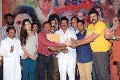 Evaro Thanevaro audio function-thumbnail-15