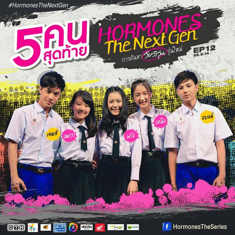 Hormones [S2] Next Generation Subtitle Indonesia