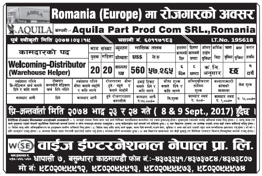 Jobs in Romania for Nepali, Salary Rs 57,265