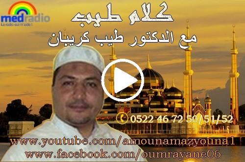 https://youtu.be/yprX6jQ1px0