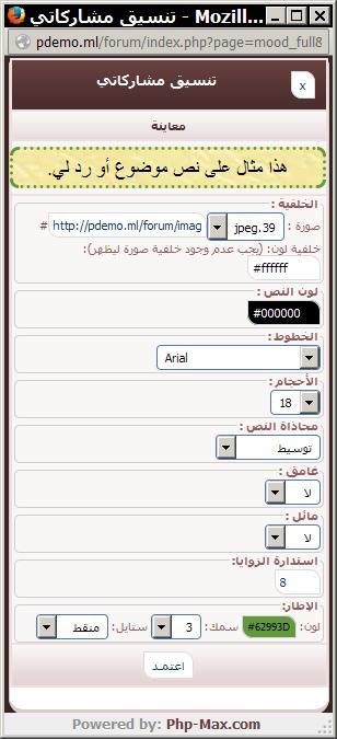 mood_user_topic_ar