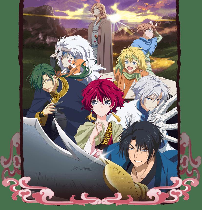 Serien Stream Akatsuki No Yona