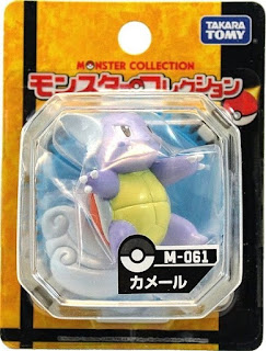 Wartortle figure Takara Tomy Monster Collection M series