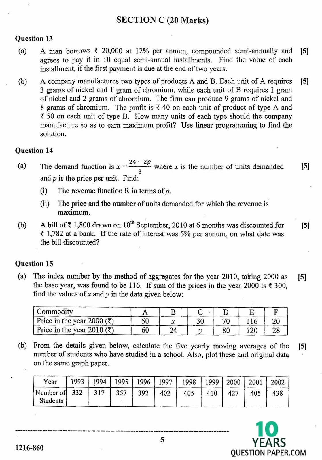 isc 2016 class 12th Mathematics question paper