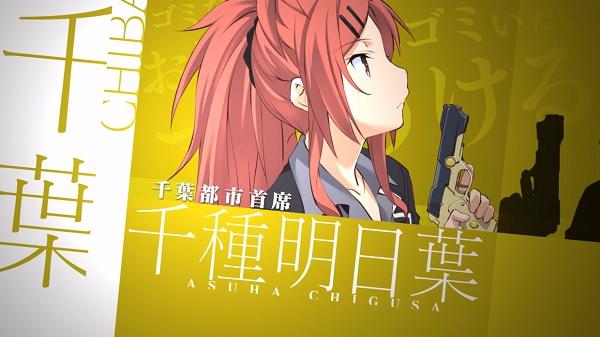 Qualidea Code Rekomendasi Anime Summer 2016
