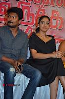 Saravanan Irukka Bayamaen Tamil Movie Press Meet Stills  0041.jpg