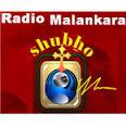 Radio Malankara Malayalam Live
