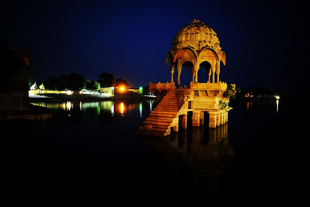 Gadi sagar night view
