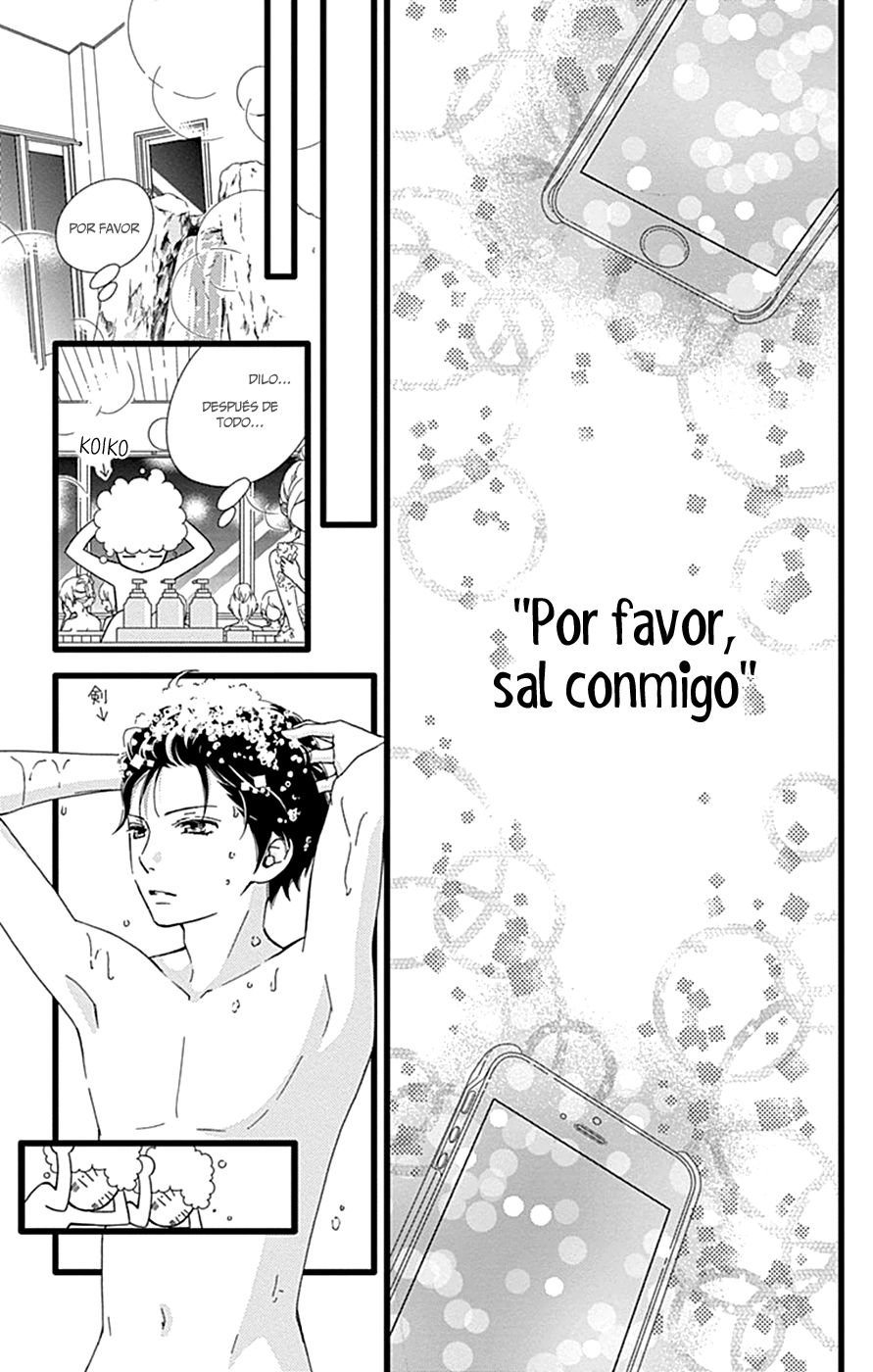 Futsuu no Koiko-chan Chapter 22 - YoLoManga.com