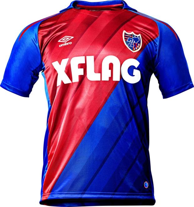 Umbro apresenta as novas camisas do FC Tokyo - Show de Camisas 289253ff3146a