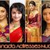Top Kannada Actresses Nude Hot Fakes Pics