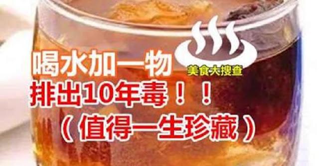 http://www.sharetify.com/2016/04/10_29.html