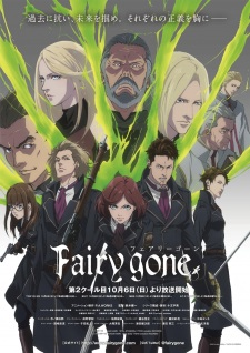 Fairy Gone Season 2 - KuroGaze