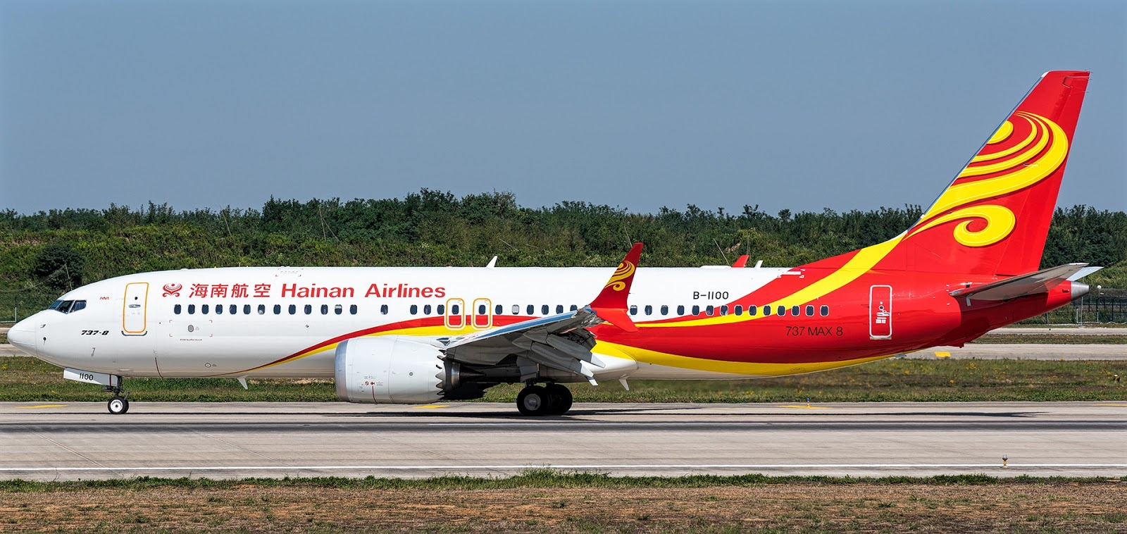 Hainan Airlines Boeing 737 MAX 8 December 2018 Delivery