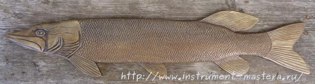 Щука деревянная