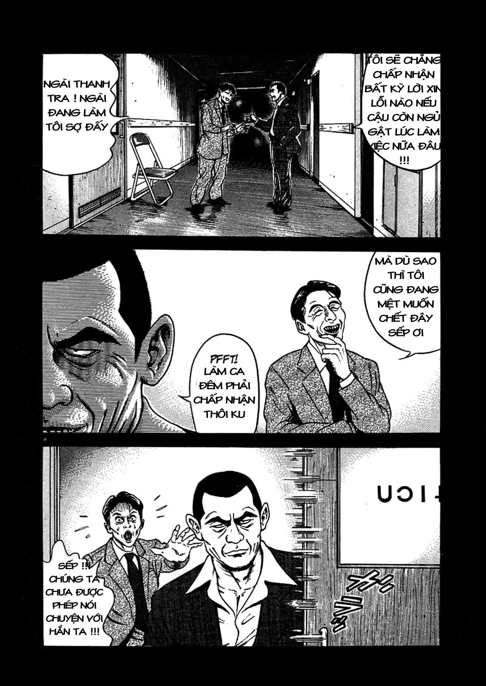 Oyaji chap 4 trang 7
