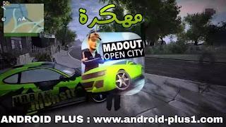 تحميل لعبة MadOut Open City apk مهكرة جاهزة اخر اصدار مجانا للاندرويد