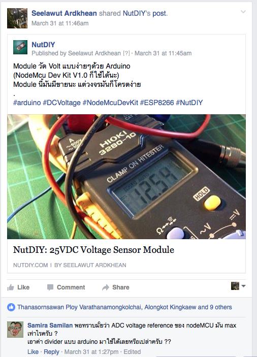 25VDC Voltage Sensor On NodeMCU Dev Kit V1 0 - NutDIY
