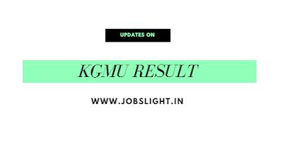 KGMU Result 2017