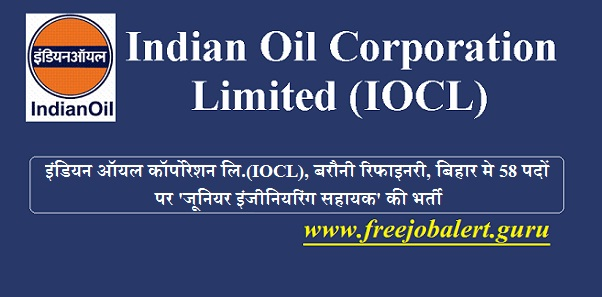 Indian Oil Corporation Limited, IOCL, Bihar, Junior Engineer Assistant, Graduation, B.Tech, Latest Jobs, iocl logo