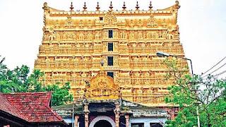 Mysterious Padmanabhaswamy Temple