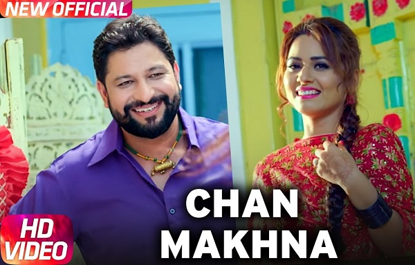 Chan Makhna Music Video Gary Hothi & Gurlej Akhtar Latest Punjabi Song 2017