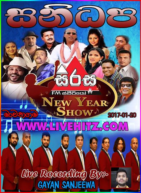 SANIDAPA LIVE IN SIRASA FM NEW YEAR SHOW 2017-01-20