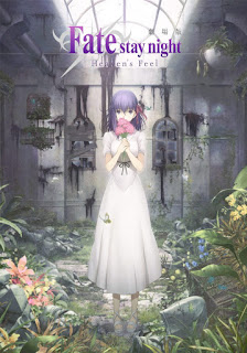 "Revelada la primera película del proyecto ""Fate/stay night: Heaven's Film"""