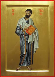 Saint Timothy Daniel Neculae